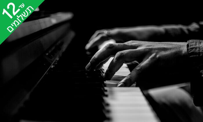 2 סר אלטון ג'ון בברלין: 4 לילות במלון לבחירה והופעה של האיש והפסנתר