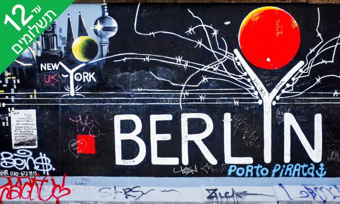 4 אנדראה בוצ'לי בברלין: 4 לילות במלון לבחירה והופעה של זמר הטנור האיטלקי