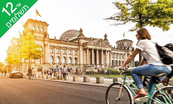 6 אנדראה בוצ'לי בברלין: 4 לילות במלון לבחירה והופעה של זמר הטנור האיטלקי