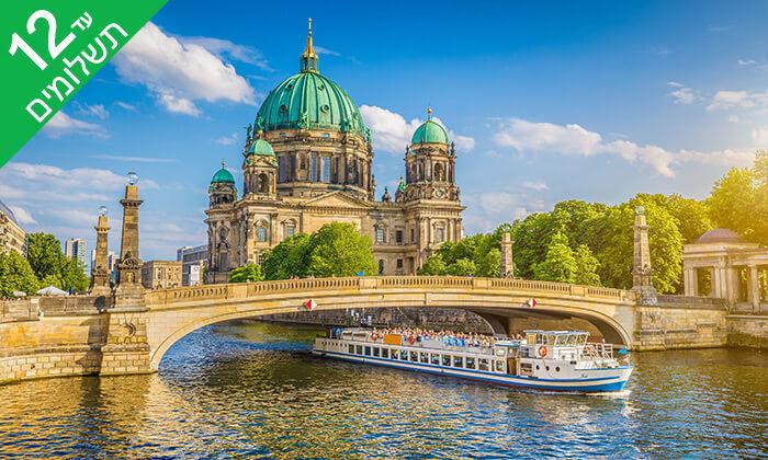 12 אנדראה בוצ'לי בברלין: 4 לילות במלון לבחירה והופעה של זמר הטנור האיטלקי
