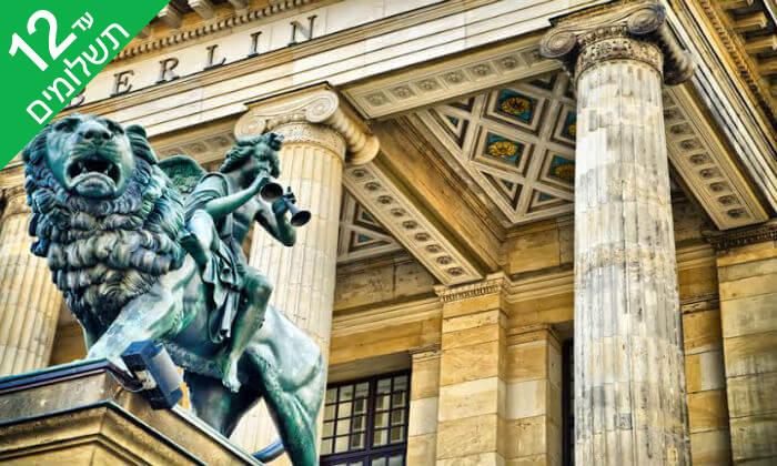 3 אנדרה ריו בברלין: 4 לילות במלון לבחירה עם ארוחת בוקר, והופעה של מלך הוואלס ההולנדי
