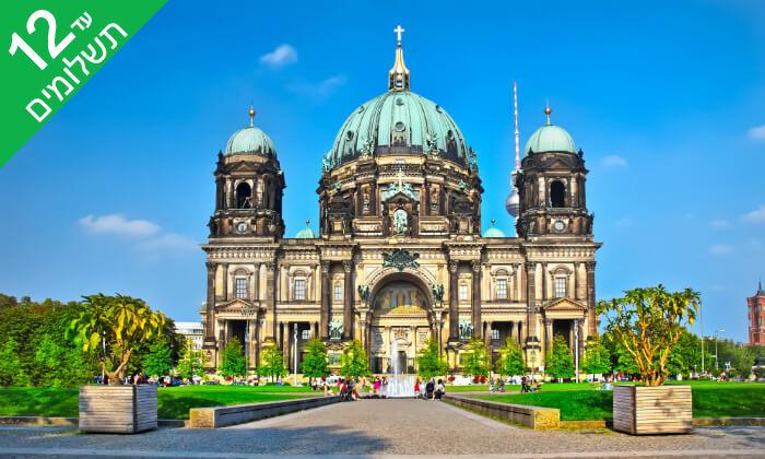 9 אנדרה ריו בברלין: 4 לילות במלון לבחירה עם ארוחת בוקר, והופעה של מלך הוואלס ההולנדי