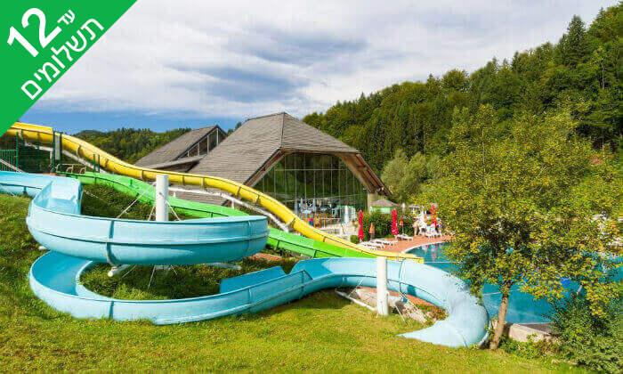 2 קיץ משפחתי בסלובניה - 6 לילות בכפר נופש עם מגלשות מים, כולל רכב