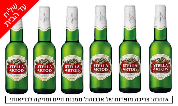 2 ארגז 24 בקבוקי בירה סטלה ארטואה מטל משקאות