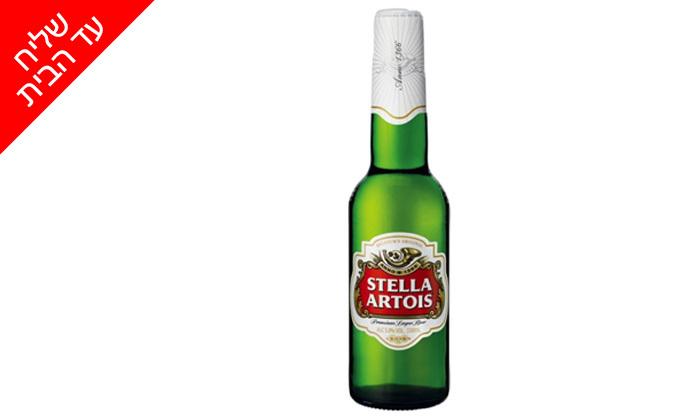 3 ארגז 24 בקבוקי בירה סטלה ארטואה מטל משקאות