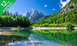 8 ימים טיול מאורגן לסלובניה