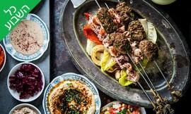 ארוחה ים תיכונית זוגית במאג'די