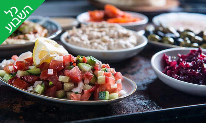 3 ארוחה ים תיכונית זוגית במסעדת מאג'די - ויצמן, כפר סבא