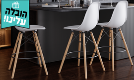 כיסא בר דגם ממפיס