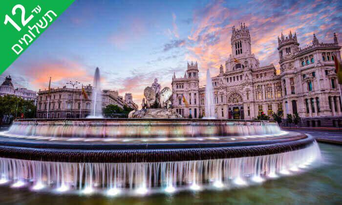 """3 יולי-אוגוסט במדריד: 3 לילות בסופ""""ש - מלון מרכזי וטיסות אל על"""