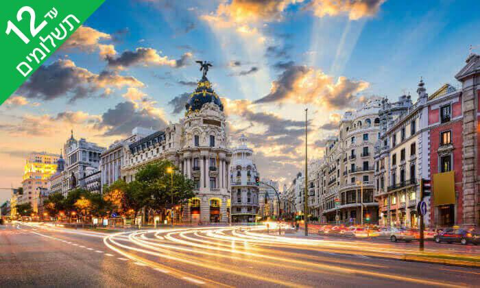 """10 יולי-אוגוסט במדריד: 3 לילות בסופ""""ש - מלון מרכזי וטיסות אל על"""