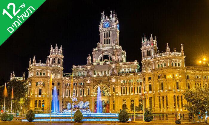 """4 יולי-אוגוסט במדריד: 3 לילות בסופ""""ש - מלון מרכזי וטיסות אל על"""