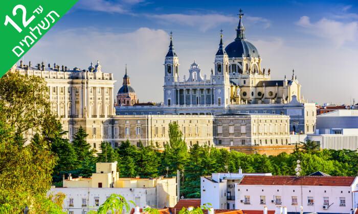 """2 יולי-אוגוסט במדריד: 3 לילות בסופ""""ש - מלון מרכזי וטיסות אל על"""
