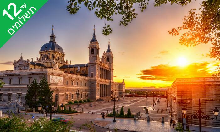 """5 יולי-אוגוסט במדריד: 3 לילות בסופ""""ש - מלון מרכזי וטיסות אל על"""