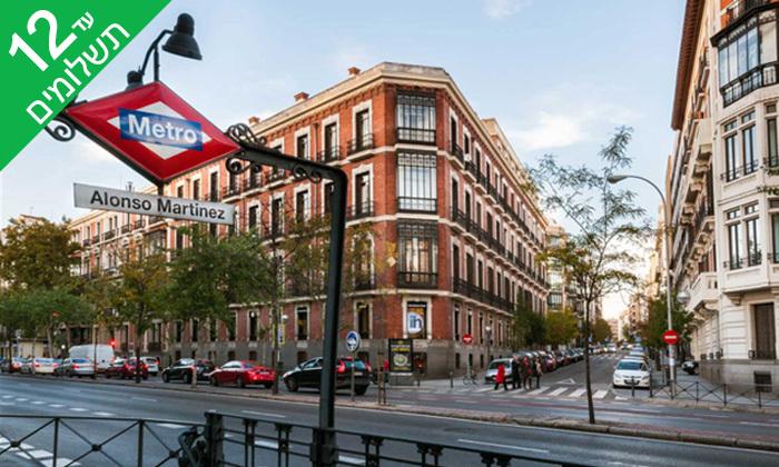 """6 יולי-אוגוסט במדריד: 3 לילות בסופ""""ש - מלון מרכזי וטיסות אל על"""