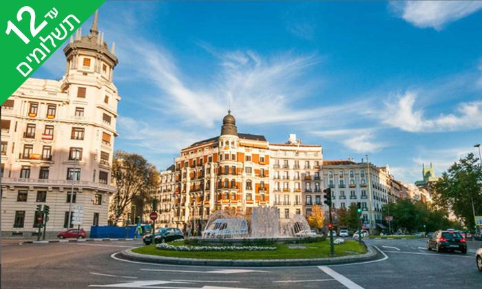 """7 יולי-אוגוסט במדריד: 3 לילות בסופ""""ש - מלון מרכזי וטיסות אל על"""