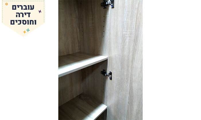 15 ארון מדפים עם דלת מראה Homax - צבעים לבחירה