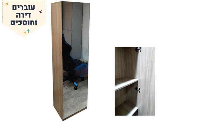 14 ארון מדפים עם דלת מראה Homax - צבעים לבחירה
