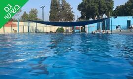 10 כניסות לבריכה בבאר יעקב
