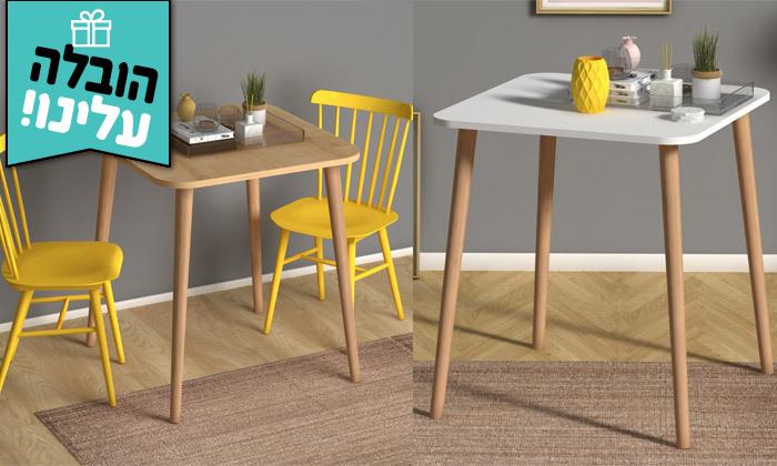 2 שולחן אוכל מרובע, דגם מעיין בצבע לבחירה - משלוח חינם