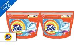 116 קפסולות ג'ל לכביסה Tide