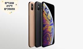 סמארטפון iPhone XS