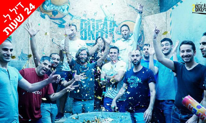 4 דיל ל-24 שעות: כניסה זוגית לחדר זעם 2Break 'מסיבת אליס', יצחק שדה תל אביב