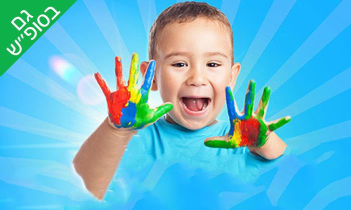 4 קיץ לכל המשפחה בפארק מיני ישראל, לטרון - מופעים, כוכבי ילדים וכוכבי רשת