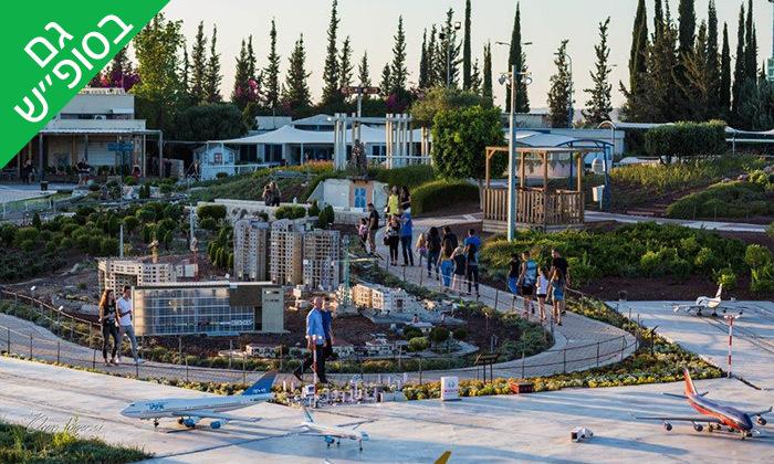 3 חגיגת סוכות לכל המשפחה בפארק מיני ישראל, לטרון