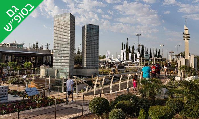 4 חגיגת סוכות לכל המשפחה בפארק מיני ישראל, לטרון