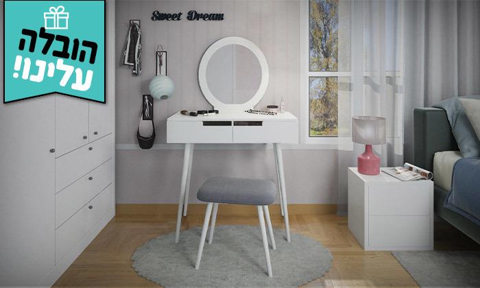 5 שידת איפור דגם אתנה כולל כיסא - משלוח חינם