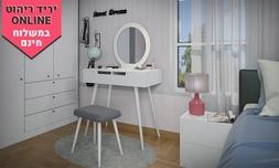 שידת איפור דגם אתנה כולל כיסא