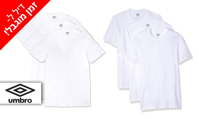 2 לזמן מוגבל: 6 חולצות גברים 100% כותנה Umbro בצבע לבן עם צווארון עגול / V