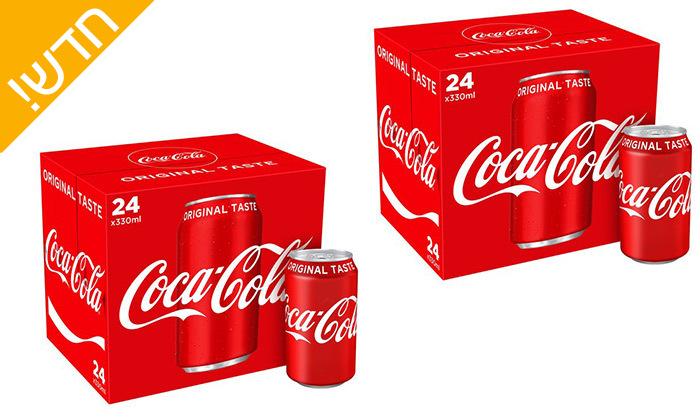 3 מארז 48/96 פחיות שתייה קוקה קולה/זירו Coca Cola
