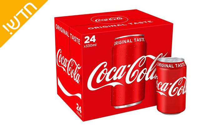 7 מארז 48/96 פחיות שתייה קוקה קולה/זירו Coca Cola