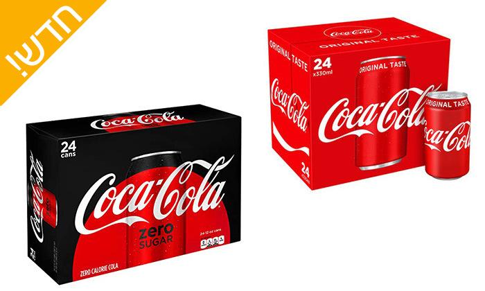 2 מארז 48/96 פחיות שתייה קוקה קולה/זירו Coca Cola