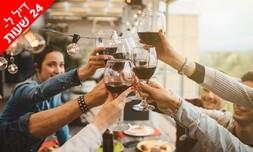 טעימות גבינות ויין Wine Garden