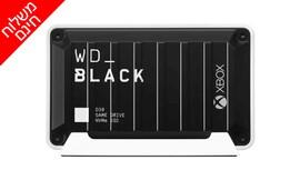 כונן חיצוני 1TB SSD ל-XBOX