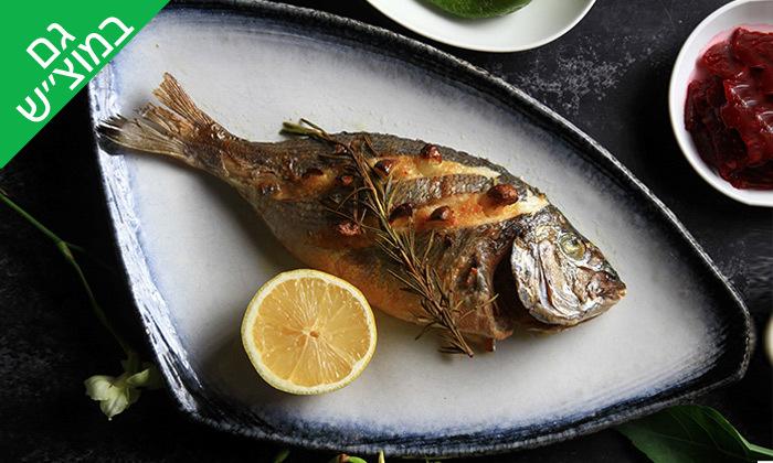 4 ארוחת דגים זוגית עם יין במסעדת פטרה ביץ', בת ים