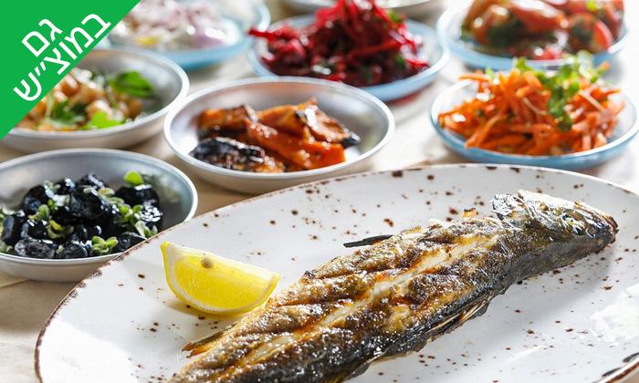 2 ארוחת דגים זוגית עם יין במסעדת פטרה ביץ', בת ים