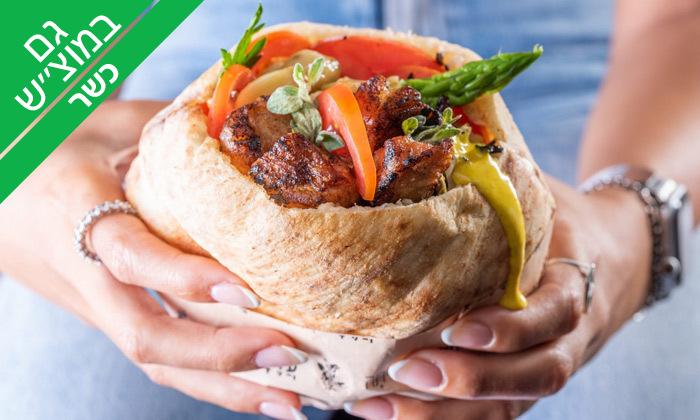 2 ארוחות בשרים במסעדת עלינא בפיתה בראשון לציון, גם ב-T.A - כשר