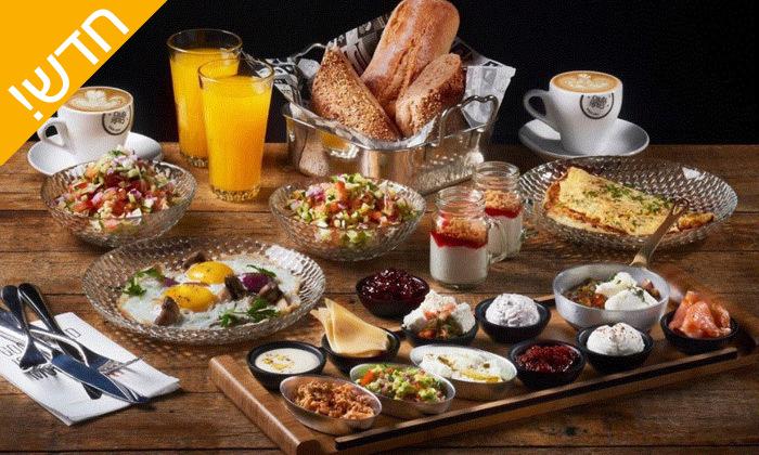 2 ארוחת בוקר ישראלית לזוג בקפה קפה, גן שמואל