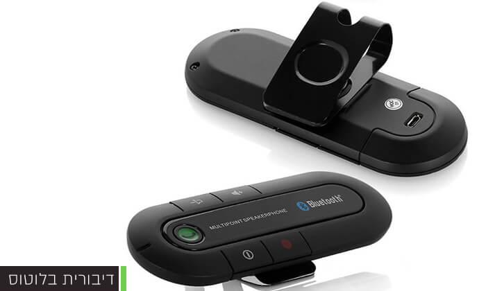 5 דיבורית Bluetooth לרכב