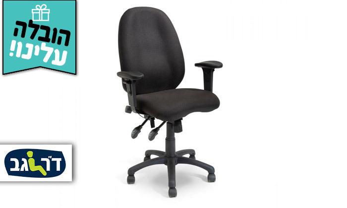 """2 ד""""ר גב: כיסא משרדי, דגם TRAFFIC - צבעים לבחירה ומשלוח חינם"""