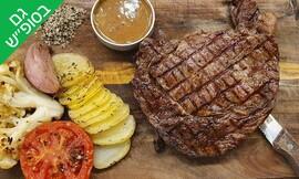 ארוחה במסעדת סיקיליה בנמל יפו