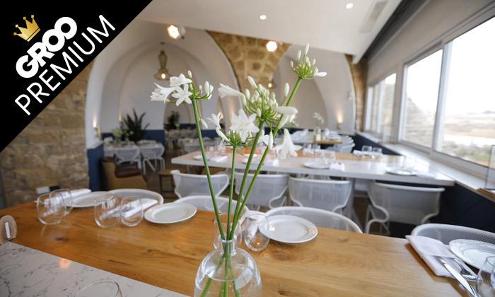 8 ארוחת שף זוגית כשרה במסעדת קיסר ים, קיסריה