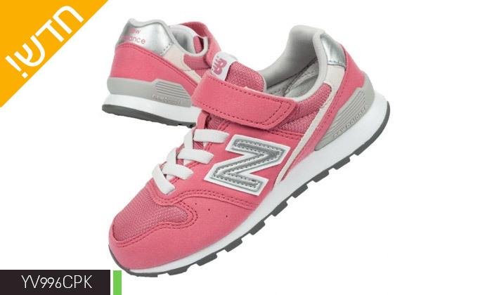 4 נעלי ספורט לילדים ניו באלאנס New Balance - דגמים לבחירה