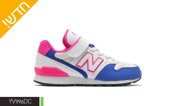 8 נעלי ספורט לילדים ניו באלאנס New Balance - דגמים לבחירה