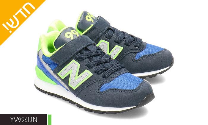 9 נעלי ספורט לילדים ניו באלאנס New Balance - דגמים לבחירה