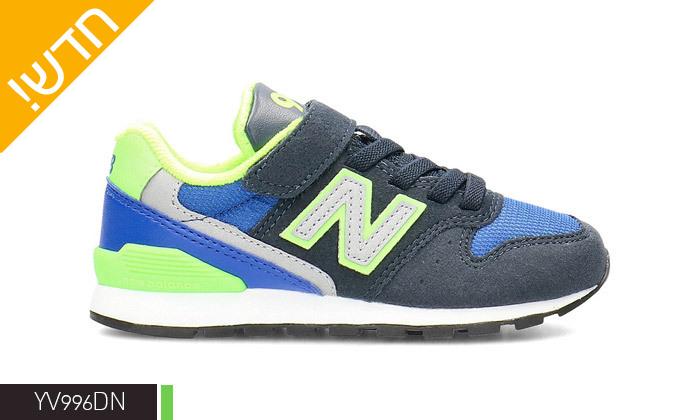 10 נעלי ספורט לילדים ניו באלאנס New Balance - דגמים לבחירה